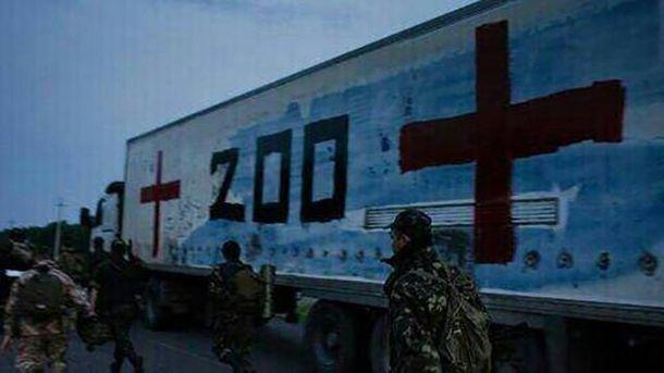 Наблюдатели ОБСЕ насчитали неменее 20 «двухсотых» грузов, ехавших в РФ изУкраины
