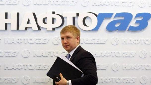 Украина начала добычу сланцевого газа