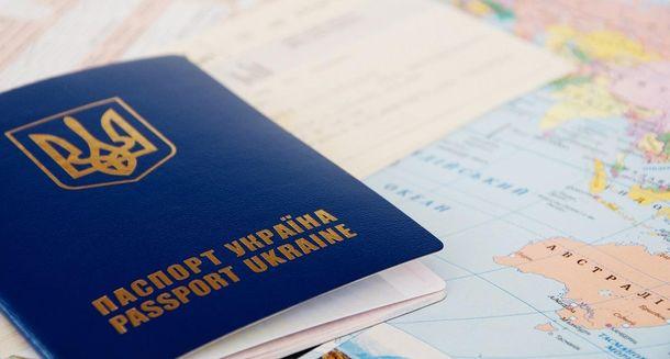 Ссегодняшнего дня одесситы могут оформлять паспорта ввиде ID-карт