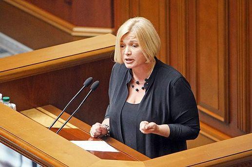 Геращенко возмущена: таможенники отказались проверять «лабухов» изРФ