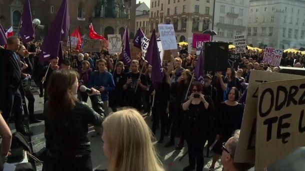 Зарожденного отизнасилования ребенка заплатят тысячу долларов— Польша