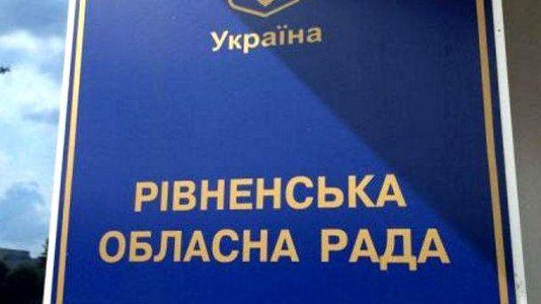 ВРивненском облсовете из-за «янтарного вопроса» появилась потасовка, вмешалась милиция