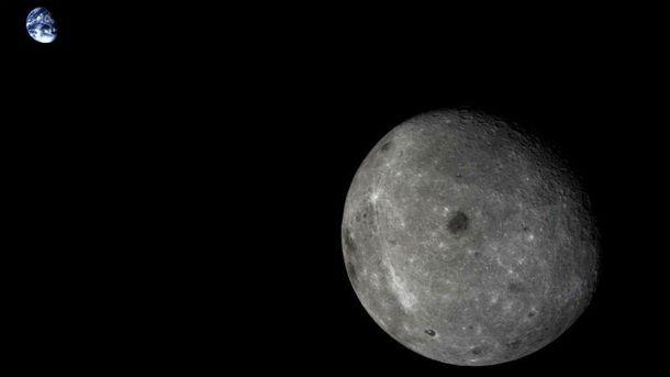 Москвичи смогут наблюдать неповторимое астрономическое явление