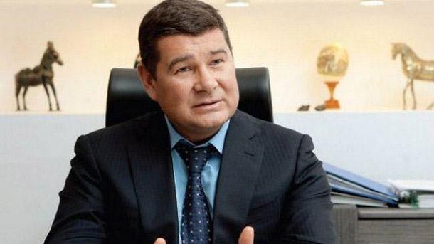 Дело Онищенко передадут всуд доконца года,— НАБУ