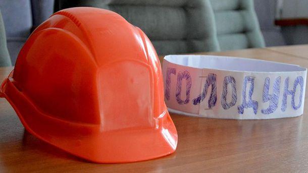 50 горняков шахты «Нововолынская» объявили голодовку