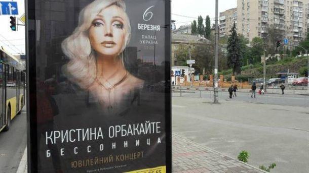 Геращенко требует разобраться сДворцом «Украина» из-за концертов русских артистов