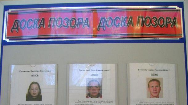Аксенов желает устроить свалки удомов чиновников иготов оплатить штраф