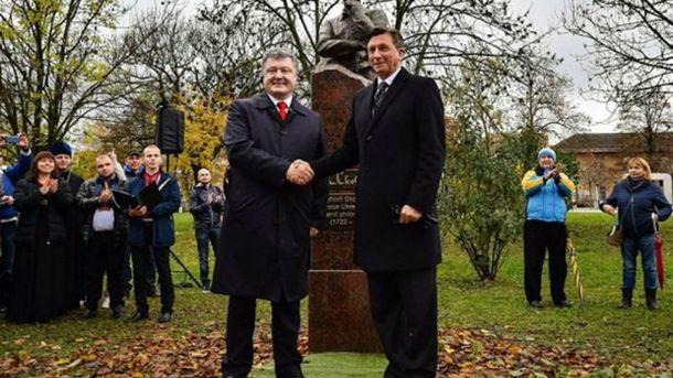 Порошенко принял участие воткрытии монумента Сковороде вЛюблине