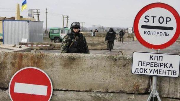 Боевики заблокировали пропуск через КПВВ «Гнутово»