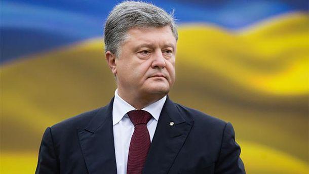 П.Порошенко вследующем году собирается вСША