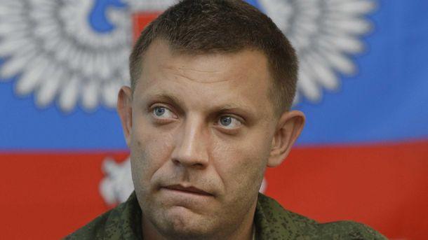 В «ДНР» отыскали «виновного» всмерти «Моторолы»