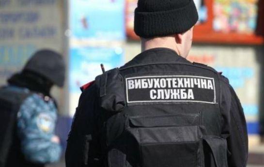 ВХарькове «заминировали» детский парк
