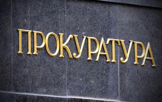 Руководство одного издепартаментов Луганской обладминистрации систематически снимали деньги сподчиненных