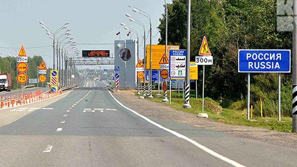 Иностранцы немогут пересекать российско-белорусскую границу— МИДРФ