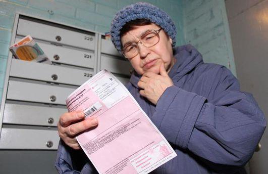 Украинцам пересчитают коммунальные платежи за октябрь