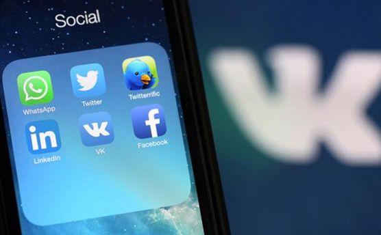 Социальная сеть Facebook запустила тестирование сервиса для публикации вакансий иотклика наних