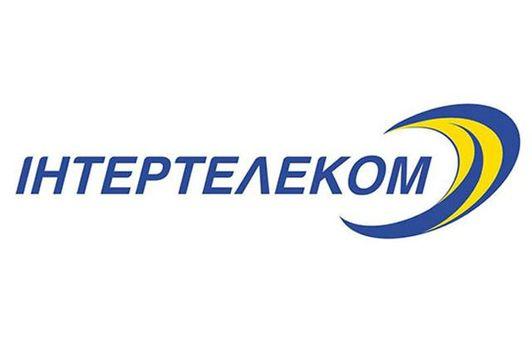 «Интертелеком» допускает отключение голосовой связи уабонентов из-за изъятия СБУ оборудования оператора