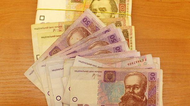 НБУ установил официальный курс науровне 25,75 грн задоллар
