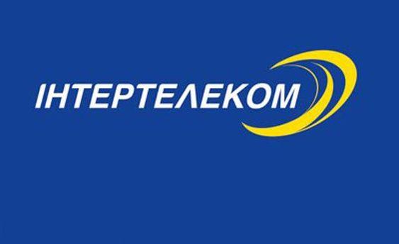 «Интертелеком» объявил оботключении млн. пользователей из-за действий СБУ