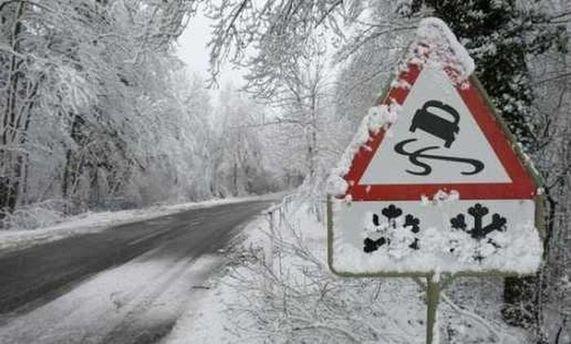 ВТернопольской области чиновники попали в ужасную трагедию