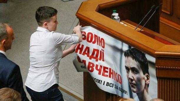Савченко начала собственный политический проект— депутат
