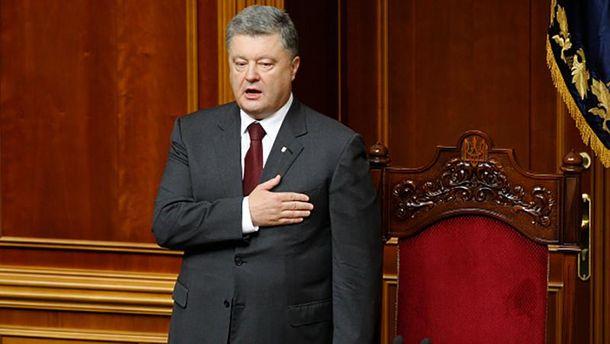Климкин разъяснил, что означает резолюция ООН относительно Крыма