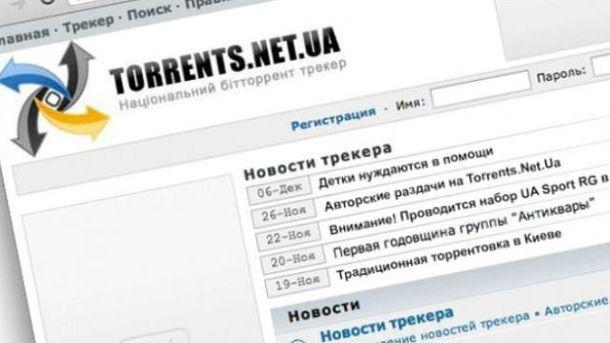 Вгосударстве Украина закончил работу крупнейший торрент-трекер Torrents