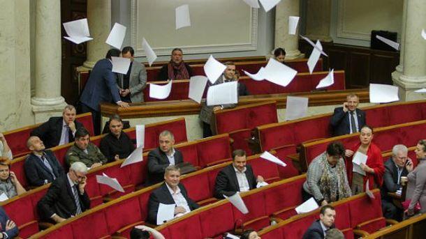 ГПУ назвала имена нардепов, которых покарают заложь ве- декларациях