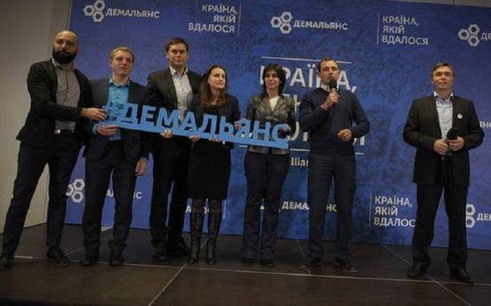 Лещенко, Найем иЗалищук вышли изруководства «Демальянса»