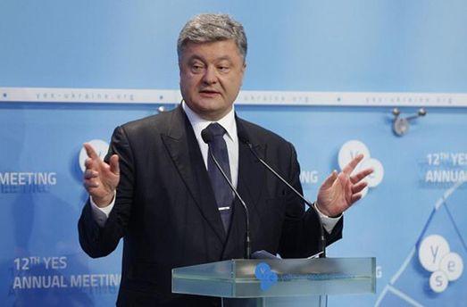 Порошенко назвал причину, почему вгосударстве Украина небыло введено военное положение