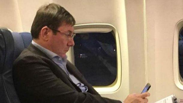 Луценко вылетел вГаагу для переговоров поделу Евромайдана