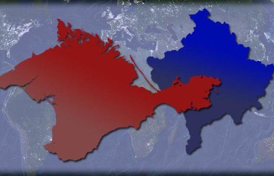 Крым и Косово – в чем отличия?