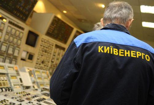 УКличко ненашли оснований для перерасчета платежек «Киевэнерго»