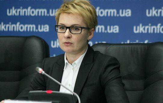Руководитель люстрационного комитета Минюста объявила о собственной отставке
