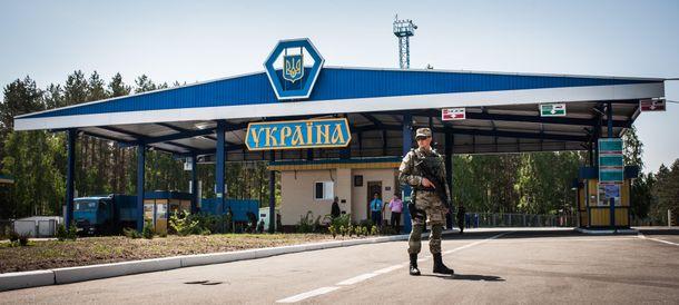 Экс-патриот Российской Федерации попросил статус беженца вгосударстве Украина