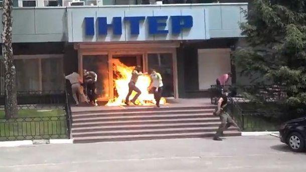 ВКиеве пытались поджечь строение канала Интер