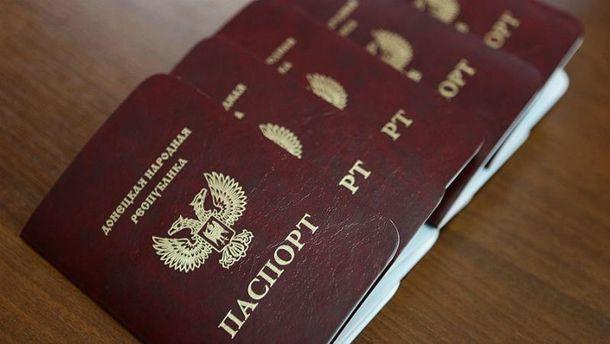 Боевики ввели двойное гражданство в«ДНР»