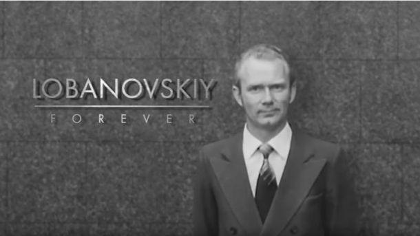 Фильм оЛобановском победил нафестивале спортивного кино вМилане