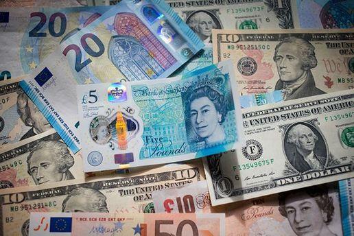 Доллар иевро вгосударстве Украина пошли наснижение