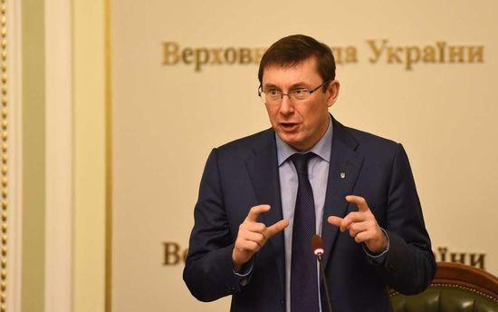 Имущество 7 национальных депутатов под угрозой— ГПУ отыскала нарушения