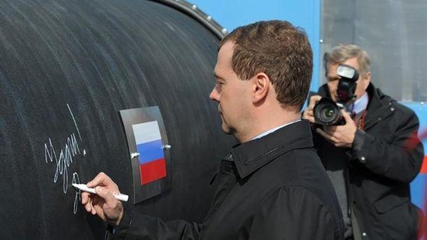 Российская Федерация призвала Совбез ООН обратить внимание наводную блокаду Крыма