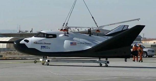 В 2021-ом миссия ООН планирует полететь вкосмос