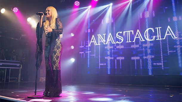 Анастейша