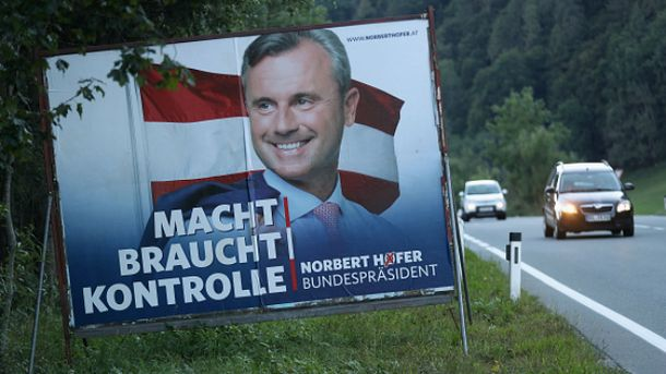 Австрийская Республика может последовать примеру Англии — Норберт Хофер