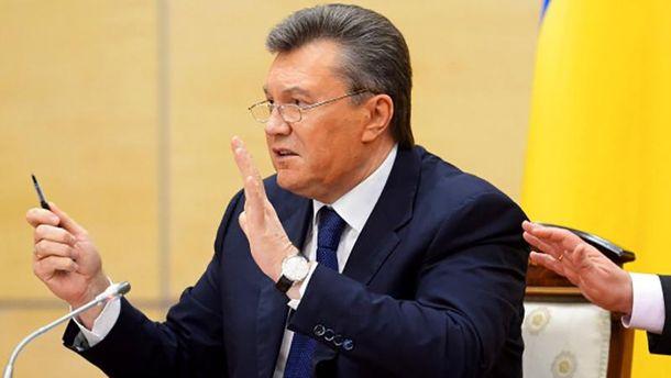 Смотреть видео трансляцию изРостова— Пресс-конференция Януковича