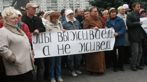 Россия в очередной раз продемонстрировала, что она является