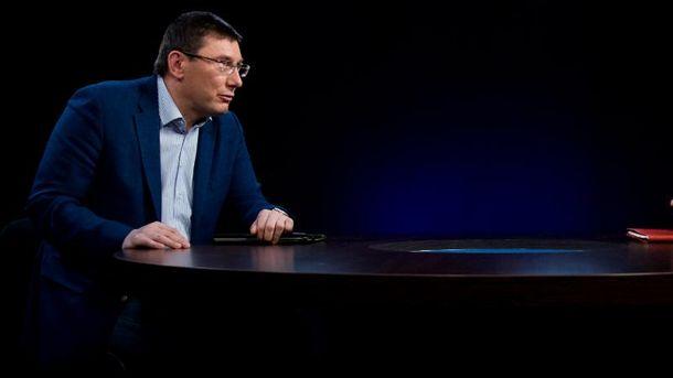 Луценко возмущен допросом Януковича как свидетеля