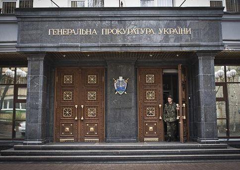 ГПУ может заявить всуде онедостоверности показаний Януковича