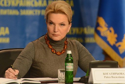 ГПУ вызвала надопрос Раису Богатыреву