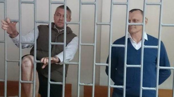 Карпюк иКлих написали вМинюст письма, чтобы ихвернули в Украинское государство